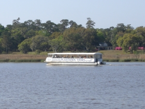 Plantation tour boat