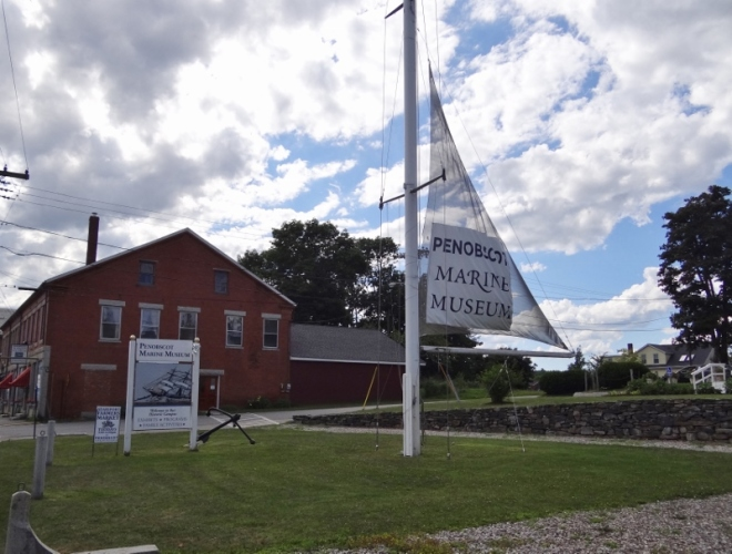 Maritime Museum in Searsport